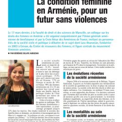 article condition féminine